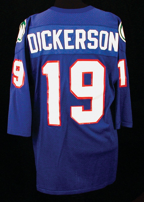 1983 Eric Dickerson Game Used Cotton Bowl Jersey 4d7827cec