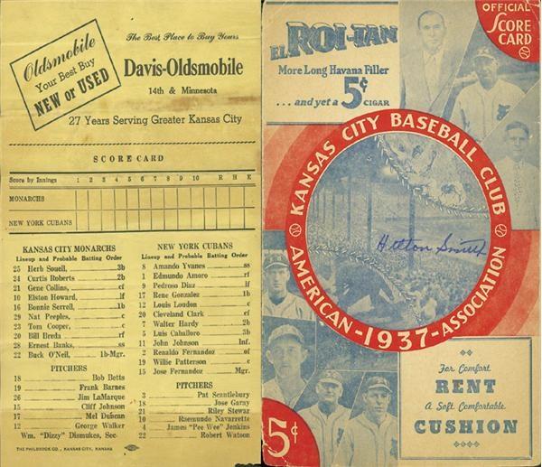 Baseball Memorabilia - December 2003