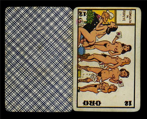 Erotica - June 2004