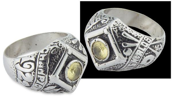 Baseball Rings, Trophies, Awards and Jewel - June 2005