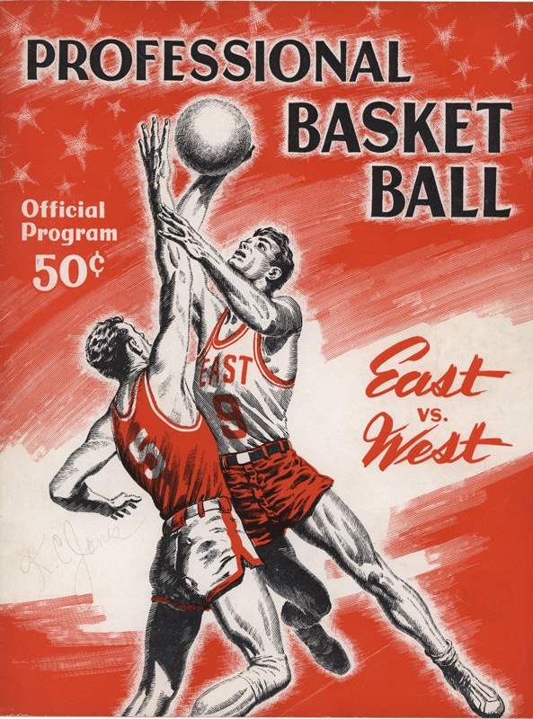 Basketball - June 2007 Lelands - Gaynor