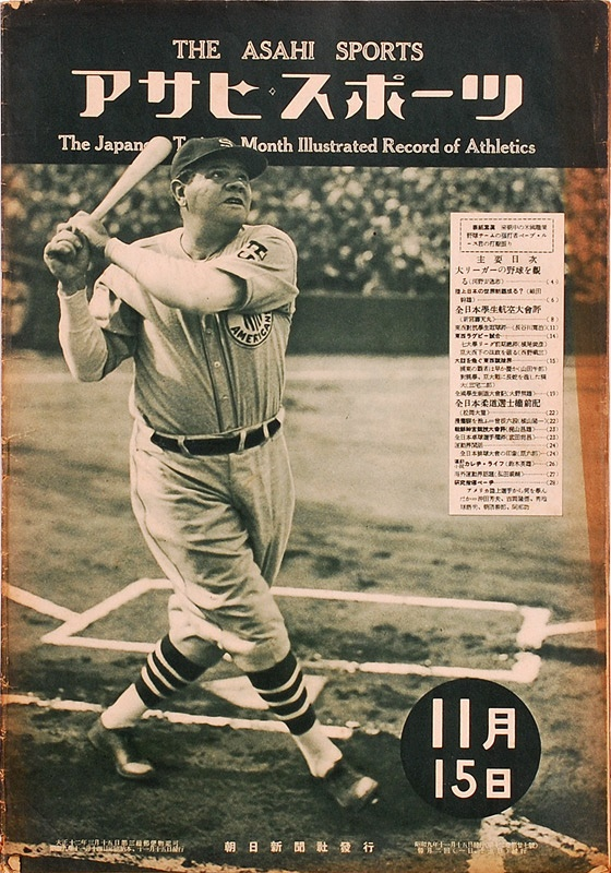 Babe Ruth - November 2007 Catalog