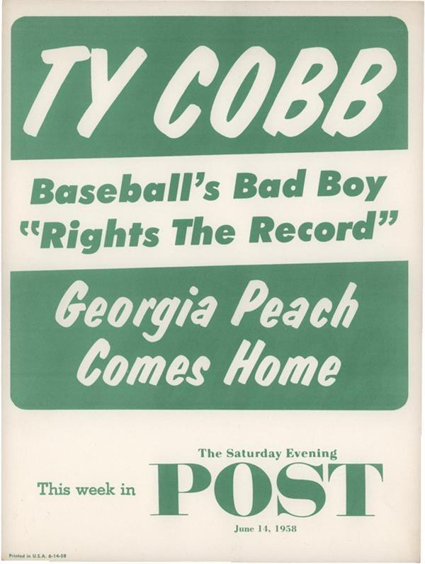 Baseball Memorabilia - February 2008 Internet