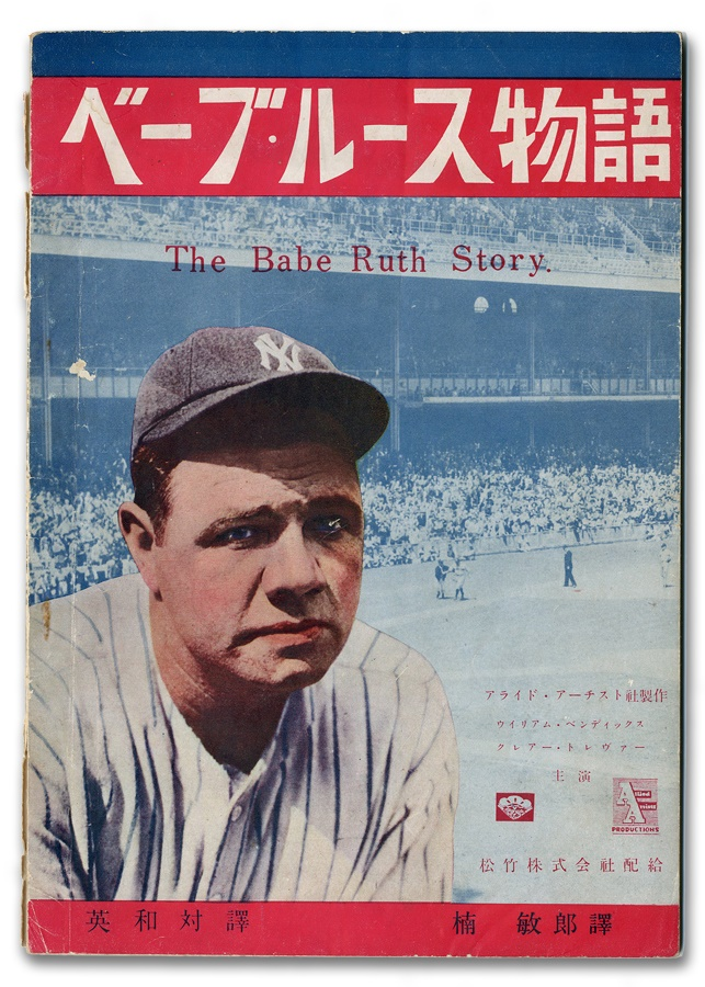 Negro League, Latin, Japanese & International Base - December 2011 Catalog