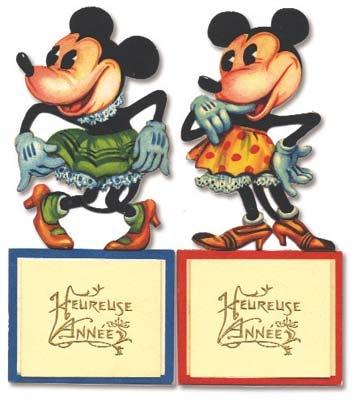 Disney - December 2001