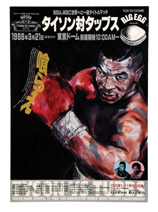 The Steve Lott Boxing Collection - Spring 2012 Catalog Auction