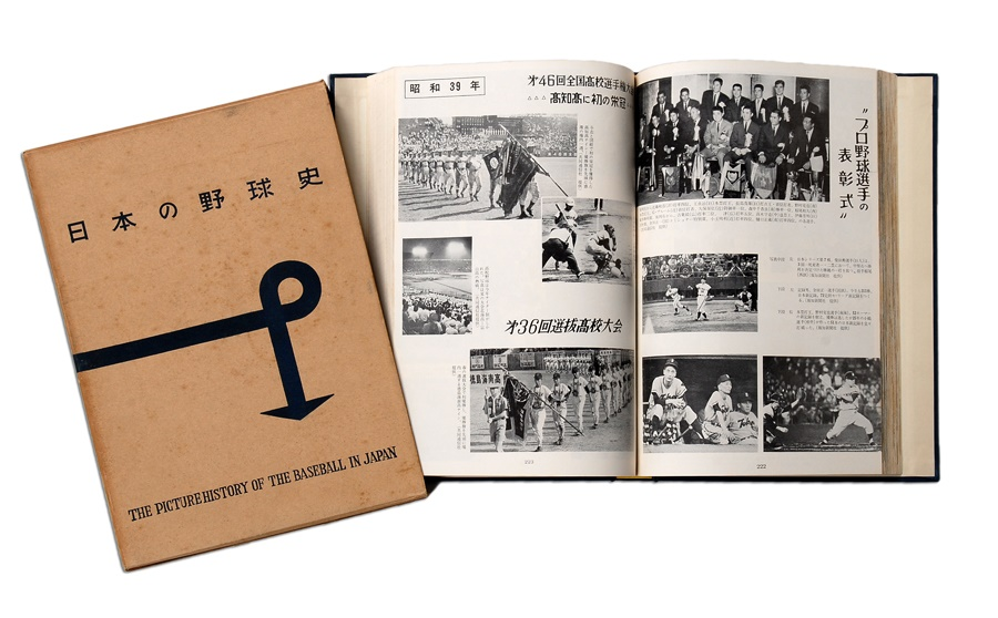Negro League, Latin, Japanese & International Base - Spring 2012 Catalog Auction