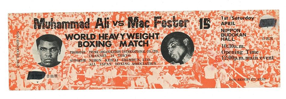 Muhammad Ali & Boxing - Spring 2014 Catalog Auction