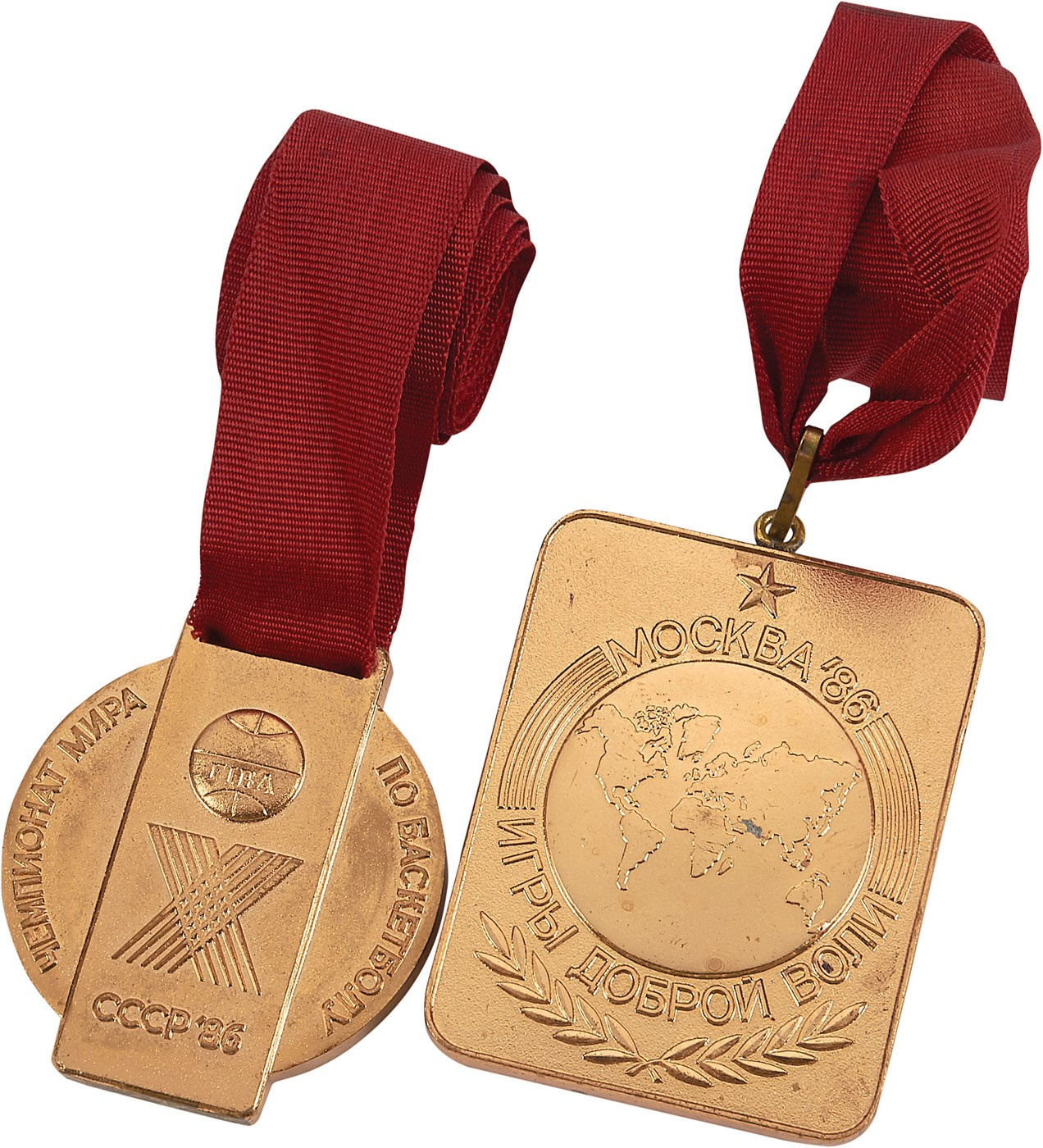 cf651619870 Teresa Edwards  1986 FIBA World Championship   Goodwill Games Gold Medals -  Both Beating USSR in Moscow