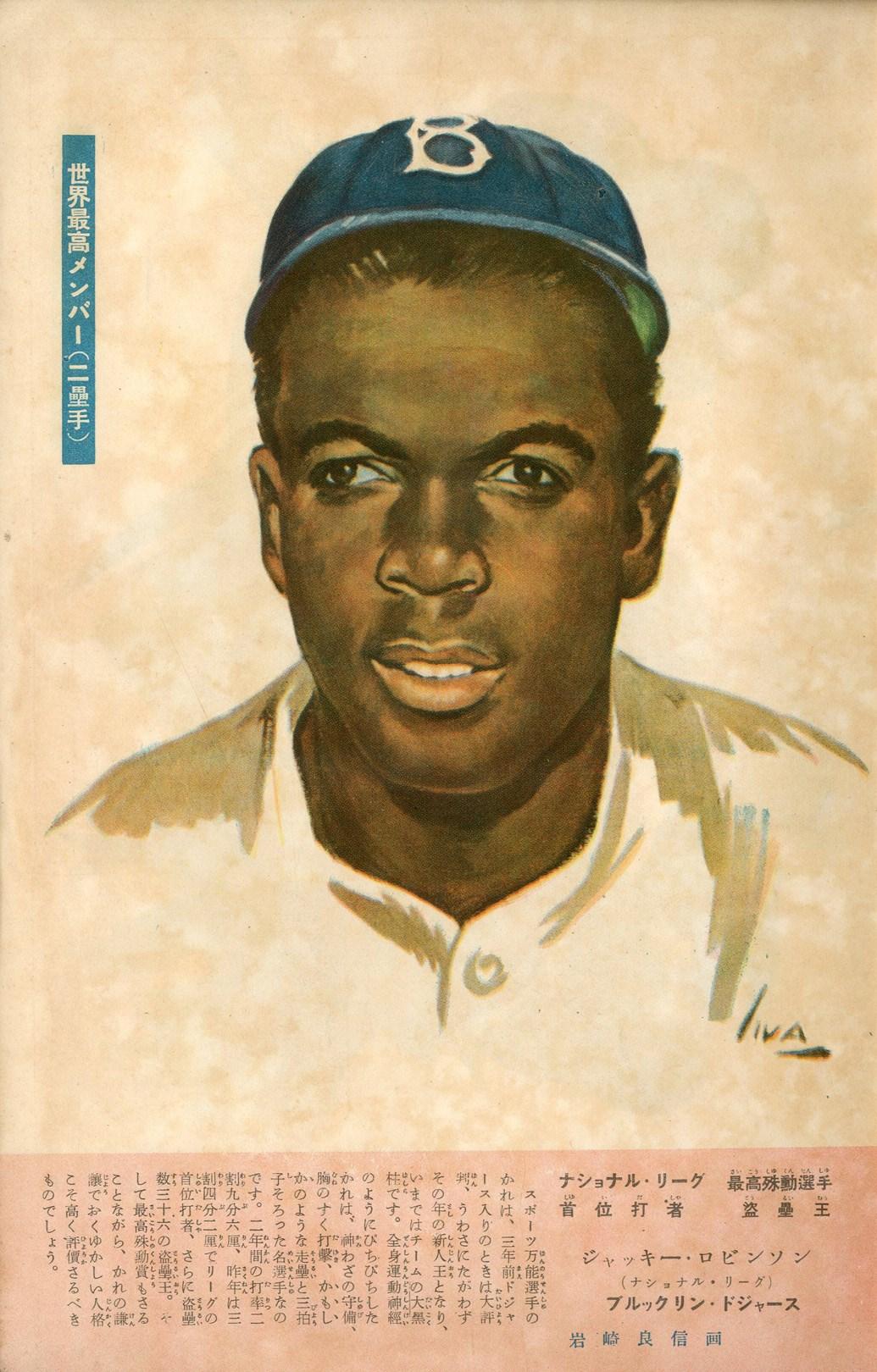Negro League, Latin, Japanese & International Base - Leland's Classic