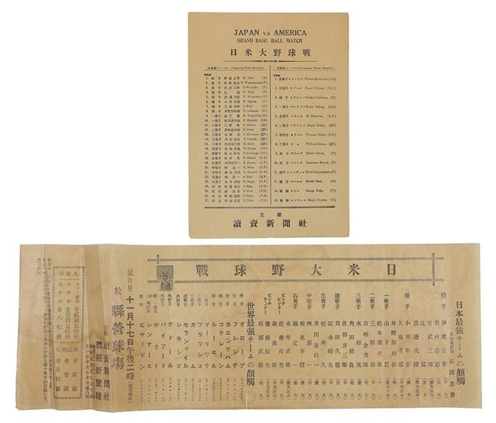 Negro League, Latin, Japanese & International Base - Monthly 11-18